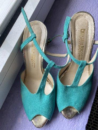 Kozne-patikice-zute - Srbija: Sandale kozne