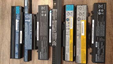 Продаю нерабочие батареи для ноутбуков разной фирмы