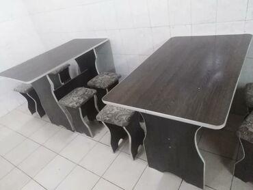 стулья для гостинной недорого в Кыргызстан: Продаю стол состояние хорошее с 4 стульями