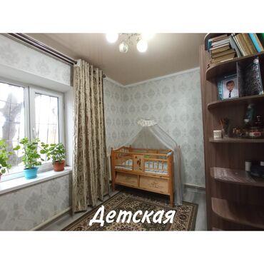Продажа квартир - Унаа токтотуучу жай - Бишкек: Продается квартира: Сокулук, 3 комнаты, 1 кв. м