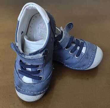 aro 24 3 1 d - Azərbaycan: Обувь (супинатор)Ayaqqabı (ortopedik)Кожа / DəriЛетние / Yay24 размер