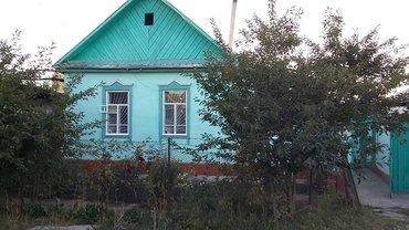 Дом для вас. Срочно продаю дом в г. Каракол  Имеется летняя в Каракол