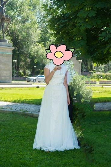 Свадебное платье. 46 размер