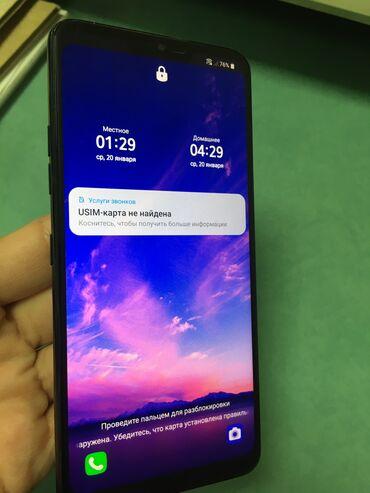 аккумуляторы для ибп prologix в Кыргызстан: Продаётся LG G7 Флагманский смартфон Процессор Snapdragon 845 Тяжелые