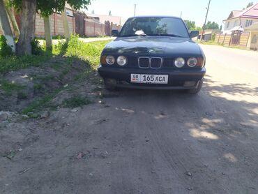 BMW 5 series 2.5 л. 1992