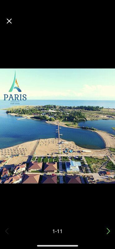 Коттедж, париж ЦО Royal beach, Чок-Тал, Детская площадка, Парковка, стоянка, Охраняемая территория
