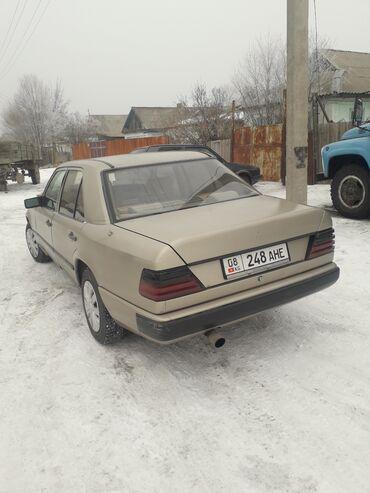 биндеры 230 листов электрические в Кыргызстан: Mercedes-Benz 230 2.3 л. 1987