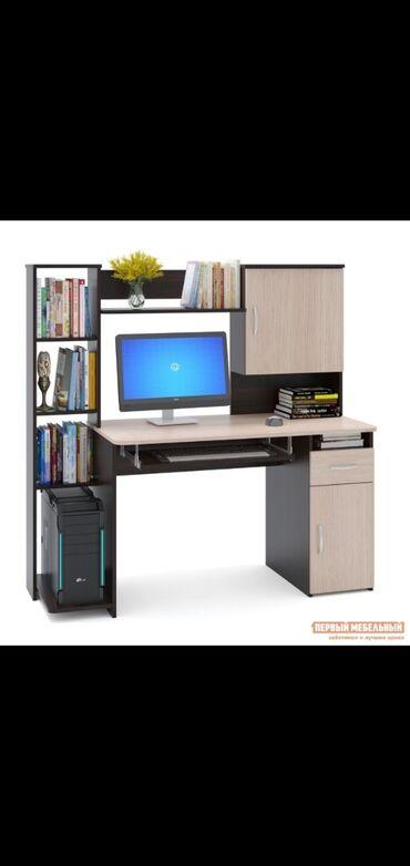 Компьютерный писменный стол Двухкярсной кровать шкав купе прихожие