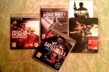 Bakı şəhərində PS-3 üçün oyunlar.