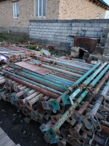 Телескопическая стойки в аренду   в Бишкек