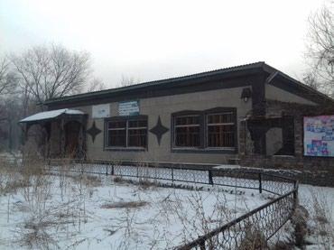 Продаем нежилое помещение общей в Бишкек