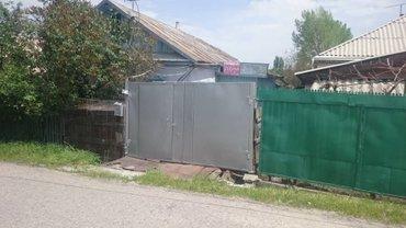 Цену снизили. Продаю дом. с. чон-арык. в Бишкек