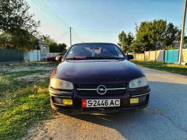 opel omega b в Кыргызстан: Opel Omega 2 л. 1994