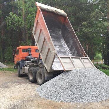 мешалка для бетона цена бишкек в Кыргызстан: Отсев | Гарантия