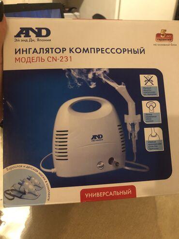 Ингаляторы, небулайзеры - Кыргызстан: Продаются ингалятор  Почти как новый  Цены  4000сом обращается по номе