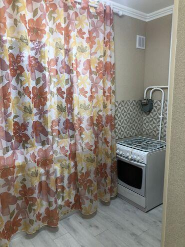 акустические системы 5 1 в Кыргызстан: Продается квартира: 1 комната, 40 кв. м