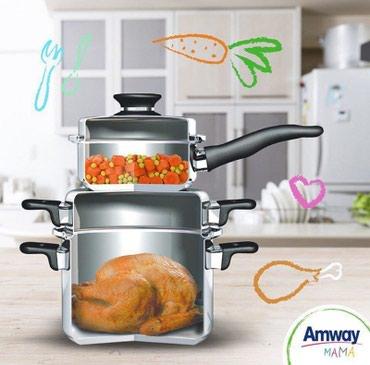 Amway. Посуда I COOK в Кара-Балта