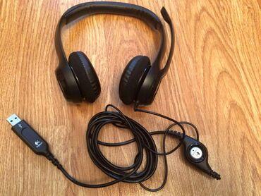 накладные наушники бишкек in Кыргызстан | НАУШНИКИ: Наушники Logitech H390 USB Headset