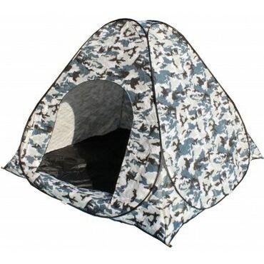 2 палатки за 1600 срочно
