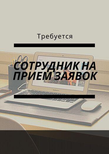 """Торгово-оптовой компании """"ИП RP GROUP BISHKEK"""", требуется сотрудник на"""