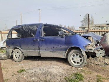Автозапчасти в Каракол: Продаются запчасти на Тайота Эстима Эмина, Тайота Ноах, Ниссан Лаурен