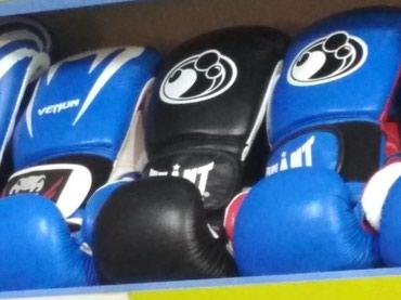 ✓Интернет-магазин спортивной в Бишкек