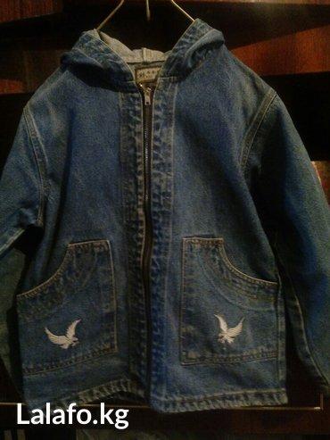 Джинсовая куртка , с капюшоном, размер в Бишкек