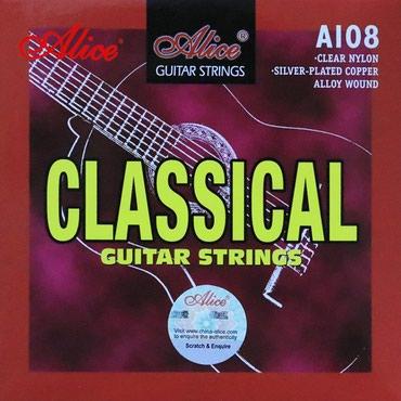 Alice - - - klassik gitara simləri (komplekt 6 ədəd)- - gitaraya