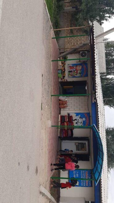 морозильник бишкек дордой Кыргызстан: Арендага магазагин берилет,ичендеги товары менен