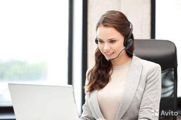 Поиск сотрудников (вакансии) - Кыргызстан: Оператор Call-центра. С опытом. Полный рабочий день
