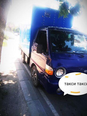 Час пик такси - Кыргызстан: Такси такси такси