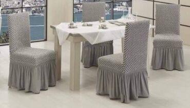 Navlaka za stolice Set od 6 navlaka Odgovaraju svim tipovima stolica