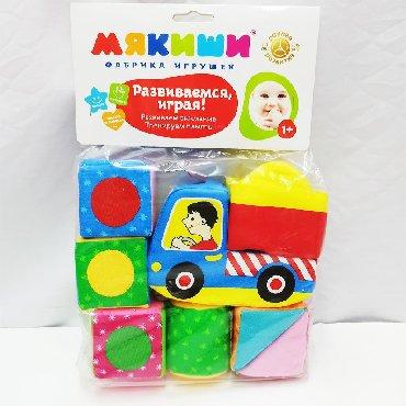 Набор первоклассных кубиков Мякиши в Бишкек