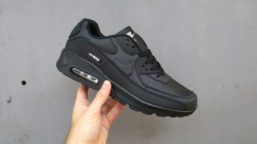 Patike Nike air max - Belgrade