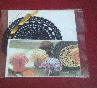 Kućni dekor - Majdanpek: Ukras za teglu- rucno radjen