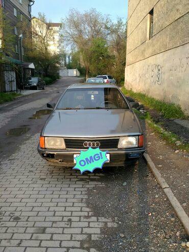 audi 100 2 8 quattro в Кыргызстан: Audi 100 2.3 л. 1987 | 280000 км