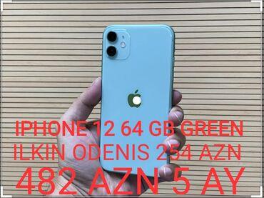 Электроника - Дюбенди: Новый iPhone 12 64 ГБ Зеленый