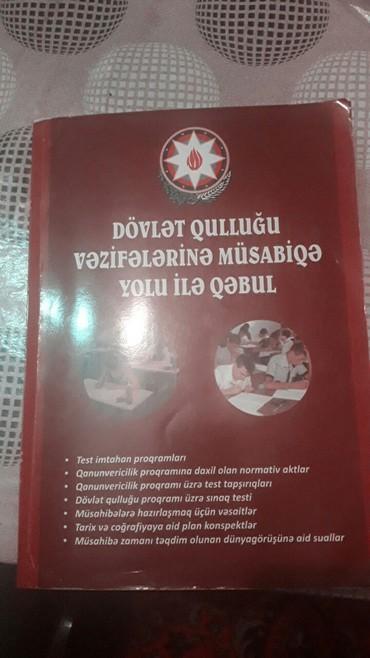 Kitab, jurnal, CD, DVD Gəncəda: Dövlət qəbuluna hazırlaşanlar üçün çox əla kitabdir