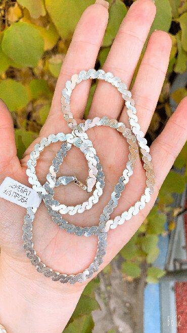 цепь серебряная в Кыргызстан: Новая плотная Серебряная Цепь  Турецкое Серебро 925 пробы  Длина 60 см