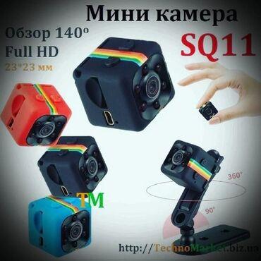 видеокамера sony z7 в Кыргызстан: Мини видеокамера с датчиком движения,Мини камера скрытая камера