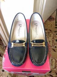 Продаю туфли. Размер 37. Италия* 0709738762  в Лебединовка