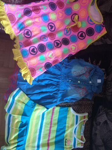 Tri haljinice za princeze samo 150 din