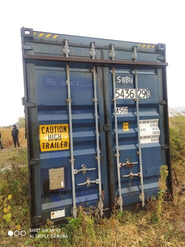 узи коленного сустава бишкек in Кыргызстан   ОБОРУДОВАНИЕ ДЛЯ БИЗНЕСА: Продаю утепленный контейнер под Бизнес 40 тонник морской