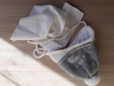 Польская детская шапка с шарфом для детей до 3-4 месяцев. (Возможна