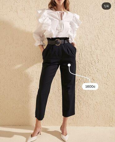 Шикарные классические брюки в темно синем оттенке Сделаны из