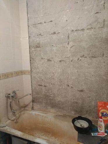 Продается квартира: 2 комнаты, 53 кв. м