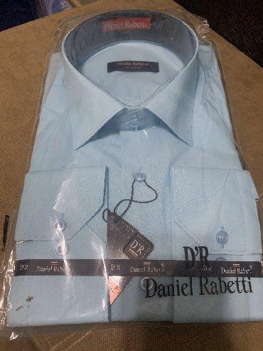 голубая рубашка мужская в Кыргызстан: Мужские рубашки L
