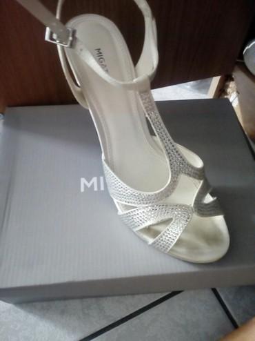 Νυφικά παπούτσια σε Σέρρες