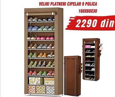 Nameštaj - Vladicin Han: Platneni cipelarnik  Cena 2290 din