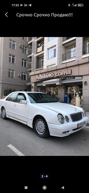 Mercedes-Benz E 220 2 л. 2000